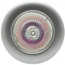 NEXIA 00121-0 Downlight fijo ECOALUM QPAR-CB 50W blanco