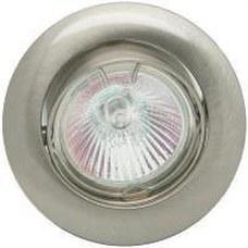 NEXIA 00122-1 Downlight basculante ECOALUM QPAR-CB 50W negro