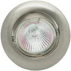NEXIA 00122-5 Downlight basculante ECOALUM QPAR-CB 50W cromo mate