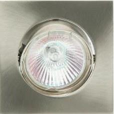 NEXIA 00123-0 Downlight cuadrado ECOS QPAR-CB 50W blanco