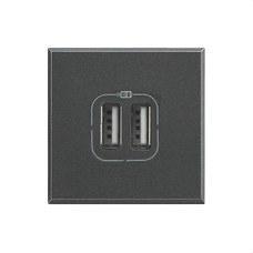 BTICINO HS4285C2 Base USB AX 1550mA/5V con 2 módulos en color antracita