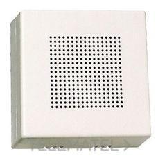 FERMAX 2040 Prolongador llamada electrónica