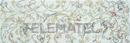 Baldosa decorada HABITAT 2 blanco mate de 20x60cm con referencia RO020216527 de la marca ROCERSA.