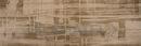 Baldosa decorada SOUL moka mate de 20x60cm con referencia RO0202AA307 de la marca ROCERSA.